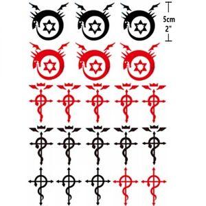 Image Is Loading 21pcs Anime Cosplay Fullmetal Alchemist Homunculu Ouroboros Tattoo