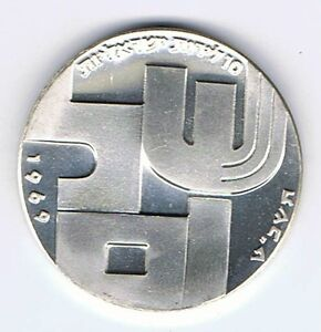 1969-ISRAEL-21st-Independence-day-SHALOM-PEACE-BU-COIN-37mm-26g-SILVER-WITH-034-034