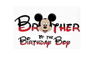 Image Is Loading DISNEY MICKEY MOUSE BROTHER OF THE BIRTHDAY BOY