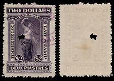 Canada 1912 Quebec Law Stamp QL66 2 Dollars Used Timbre de Loi #199J