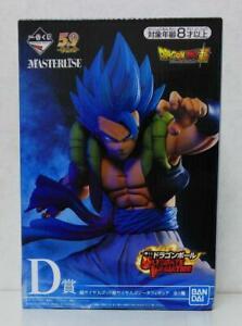 Banpresto Ichiban Kuji Dragon Ball Ultimate Variation D Prize SSG Gogeta JAPAN