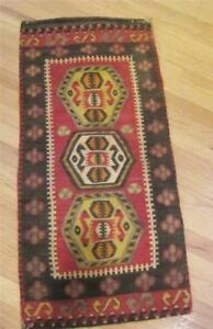 "Kilim Hand Loomed Wool Turkish Area Rug Saddle Bag Eastern Turkey 19"" x 36"" VTG"
