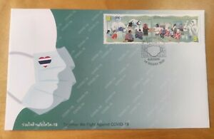 2020 Thailand Together We Fight Virus Pandemic Frontliner Heroes stamp FDC