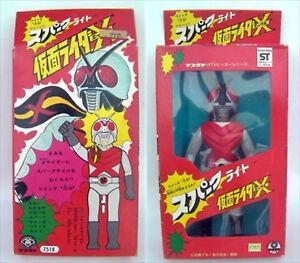 Masudaya-Spark-light-Masked-Kamen-Rider-X-1970s-soft-vinyl-vintage-Japan