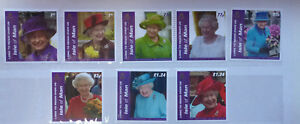 2016-ISLE-OF-MAN-QEII-LONG-TO-REIGN-SET-OF-8-MINT-STAMPS-MNH