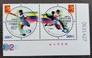 [SJ] China World Cup Championships Japan Korea 2002 Football (stamp plate) MNH