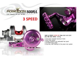 Poseidon 500R Dual Drag Fishing Reel (Three  Speed)  quality assurance
