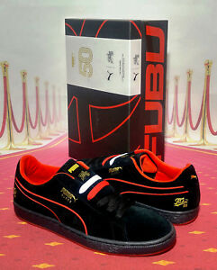 PUMA Suede Classic x FUBU 50 Black Red Men s fashion shoes Sz.9-11 ... 715d71502
