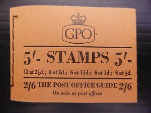 GB Wilding May 1954 - 5/- Booklet H9 Cat £125 SEE BELOW NEW PRICE FP8244