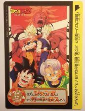 Dragon Ball Z Jumbo Carddass Cinema OAV 11
