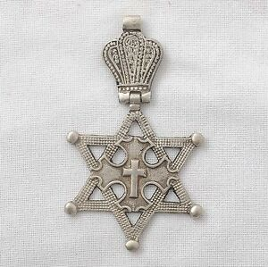 Star of david shaped coptic orthodox cross pendant ethiopia ebay image is loading star of david shaped coptic orthodox cross pendant aloadofball Gallery