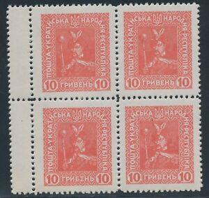 UKRAINE-1920-nicht-zur-Ausgabe-gelangte-10-G-postfr-4er-Block-seltene-ABART