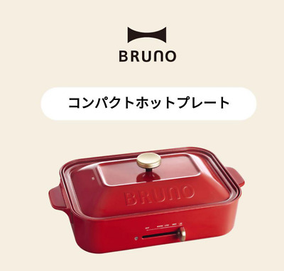 BRUNO Compact Hot Flat /& Takoyaki /& Pan /& Grill /& Multi Plate BOE021 Blue Gray