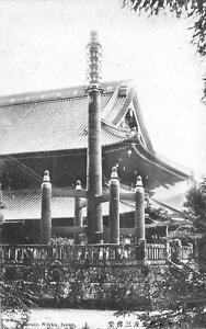 SORINTO NIKKO JAPAN POSTCARD