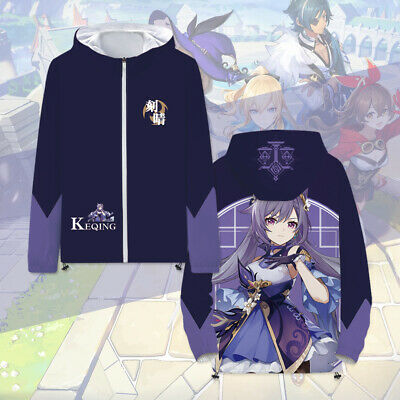 Game Genshin Impact Hooded Cosplay Jacket for Couple Boys Girls Thicken Anime Novelty Funny Cartoons Print Coat Outwear