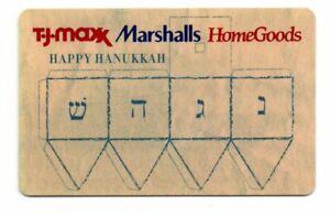 TJ Maxx Marshalls HomeGoods Hanukkah Gift Card No $ Value Collectible