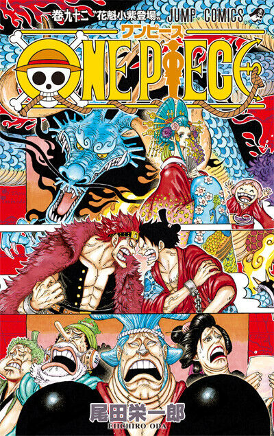 ONE PIECE Volume 41~ 45 Japanese Manga Comix anime onepiece Japan import