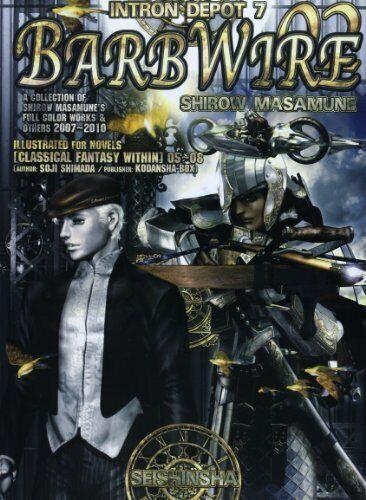 Masamune Shirow Intron Depot 7 Barb Wire 02 Japan Anime Art Book Seishin-sha New