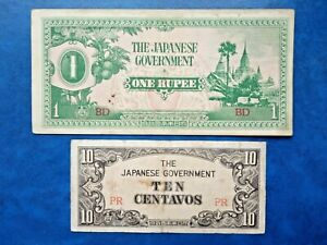 Philippines 10 centavo note and Burma 1 rupee note 1943 ( Japanese occupation )