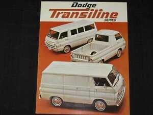 1967-Dodge-Trucks-Transiline-Series-Sales-Brochure-CDN