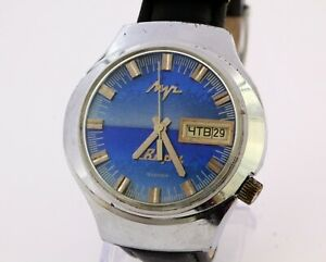 Details about Very Rare Massive Luch Quartz Electronic-mechanical  Transistor Hybrid USSR