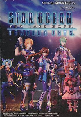 Star Ocean Complete 5 Figure Set  Japan Import  NEW  US SELLER
