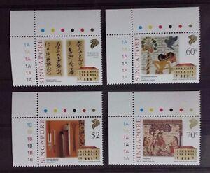 Singapore 1996 Asian Civilisation Museum. 4V MNH with Corner Margin/Colour code
