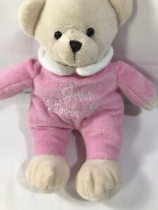 Dandee-Pink-Singing-Jesus-Loves-Me-Teddy-Bear-Beige-Plush-Doll-Toy-11-034-Rare-Vtg