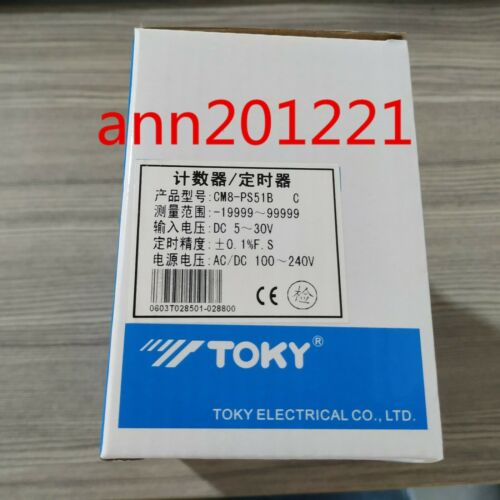 1PC NEW TOKY counter counter meter CM8-PS51B