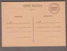 France unused post card Catre Postale etat Francais Courrier Officiel