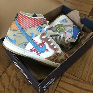 new products bf53a bea8a Image is loading Nike-SB-Dunk-x-Thomas-Campbell-Special-Box-