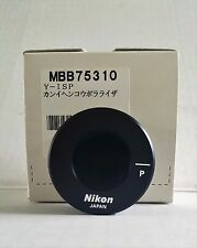 Nikon Eclipse E400 Microscope Simple Polarizer MBB75310
