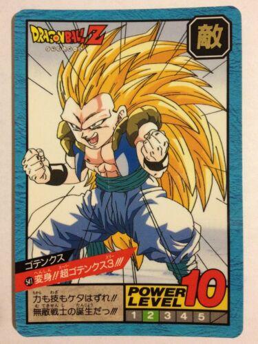 Dragon ball Z Super battle Power Level 541