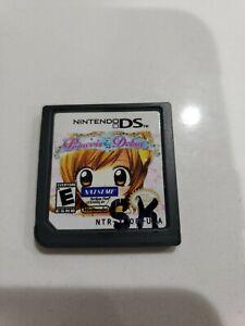 Princess Debut Nintendo DS