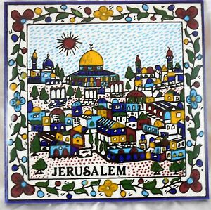 Ceramic Tile al Aqsa art tiles Islamic Jerusalem handmade iznik ...