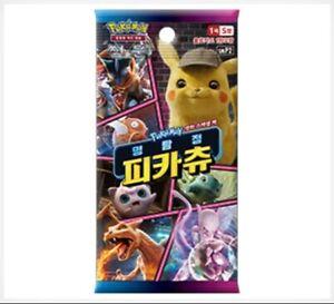 5Pcs-Sun-amp-Moon-Pokemon-Card-Detective-Pikachu-Game-Toy-Korean-Hobbies-Vsh2