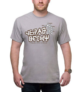 Guardians-of-The-Galaxy-Star-Lord-Yeah-Baby-T-Shirt