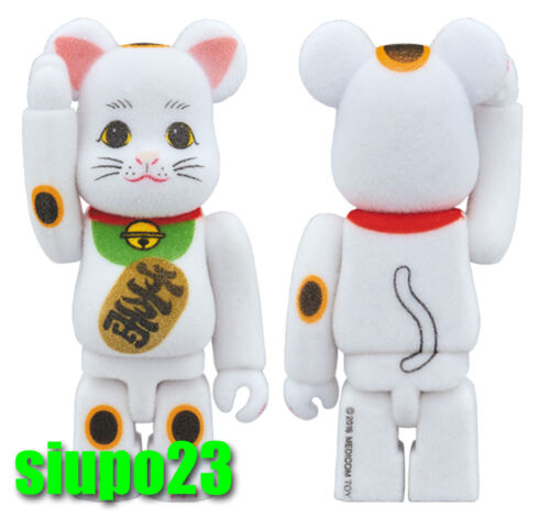 Medicom 100/% Bearbrick ~ Sky Tree Lucky Cat Be@rbrick Flocky Version