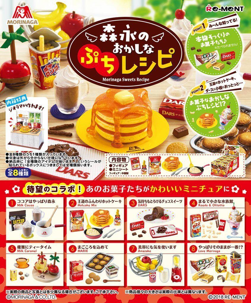 Re-Ment Miniature Morinaga Sweets Recipe Chocolate Full set of 8 pieces