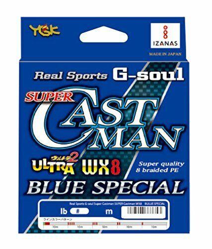 YGK PE Line G Seoul Super Cast Man Blue Special WX8 300m No.2.5 46lb Silver NEW