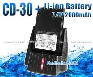 Li-ion-7-4V-2000mAh-Charger-for-VX-170-VX-177-FT-60R-VX-150-as-FNB-V67LI