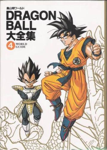 ☀ Dragon Ball DBZ Daizenshuu 4 World Guide Book Vegeta Goku Trunks Shueisha Jp ☀