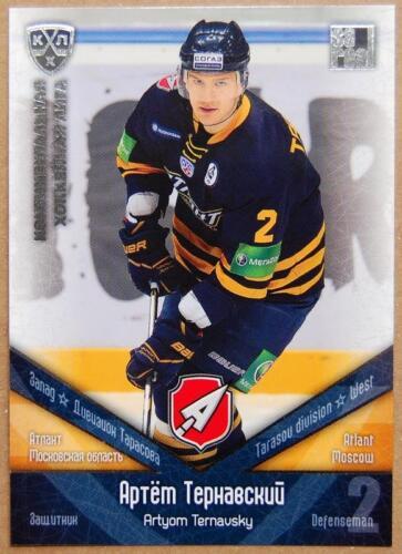 2011-12 KHL Atlant región de Moscú Plata elegir una tarjeta de jugador