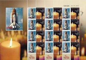 "ISRAEL 2015 SPACE SHUTTLE COLUMBIA ""IN MEMORY"" SHEET MNH"