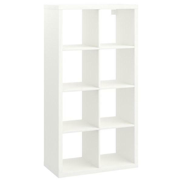 IKEA Kallax Regal weiß 2x2 (expedit)