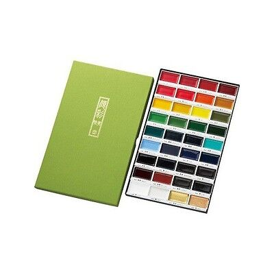 ha0702 ZIG Kuretake Gansai Tambi Watercolor Jananese Paint 36 Colors MC20/36V