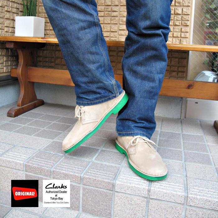 950a0c1e72c463 ... clarks originaux desert boots sable combi Vert f | Caracteristique  f25dda