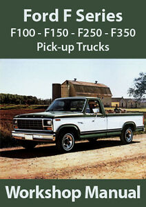 1995 ford f150 service manual