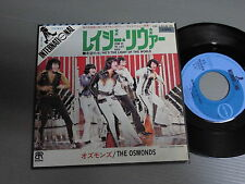 """THE OSMONDS Japan 7""""/45, DOWN BY THE LAZY RIVER"""
