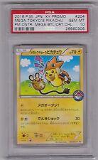 PSA 10 Japanese Mega Tokyo's Pikachu Pokemon Center Promo 204/XY-P Pokemon Card